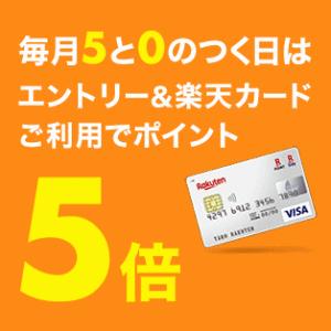 〇〇15日はエントリーです!ポイントアップ !15%OFF ストライプクラブ楽天市場店〇〇