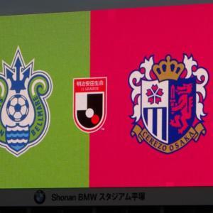 【J1・第8節_vsC大阪(H)】『膨らまぬバルーン』×0-1