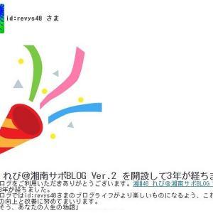 【J1・第24節_vs鳥栖(A)】『殴り合い2ndラウンド』△2-2