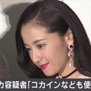 本日は沢尻デー!!