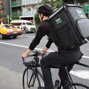 Uber Eats労働組合?