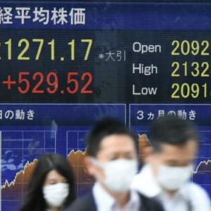 日経平均株価21000円台回復の爆上げ!
