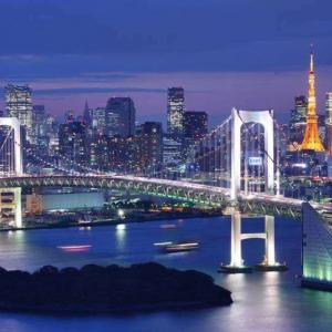 Go To キャンペーンでTokyo removal
