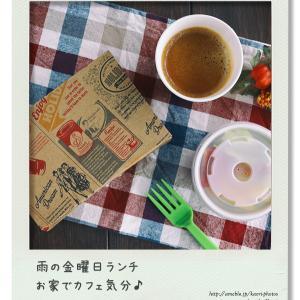 雨の日のロースカツサンドでカフェ気分♪