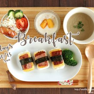 シャウエッセンでスパム風おむすびの朝ごはん