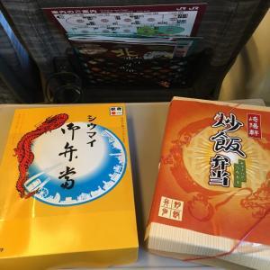 東京みやげの駅弁!どっちを食べる?