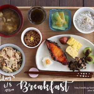 月曜日のパワーアップ朝ごはん(和食)