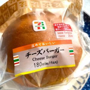 朝ランとハンバーガー