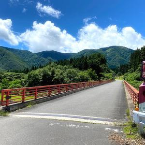 Go To初日 ホテル オニコウベ泊(宮城・鳴子温泉郷・鬼首温泉)