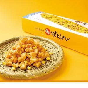 北海道のお土産でお菓子のとうもろこしとは?