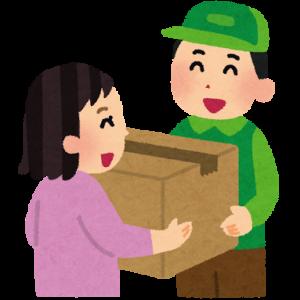 北海道のお土産で郵送は?