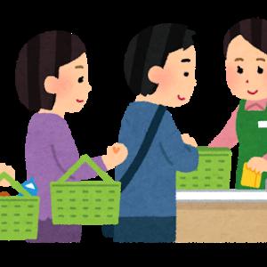 北海道お土産でスーパーは?