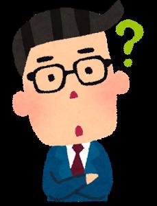 北海道のお土産でしょっぱいのは?