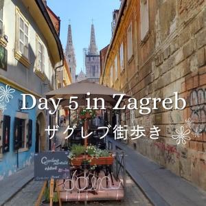 【墓地観光!?】クロアチア・ザグレブ街歩き: ノマドフリーランスのヨーロッパ生活・海外旅行