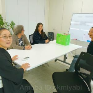 従妹の高校生のお孫さんと六盛の手まり寿司弁当で英会話ランチ!墨藍万筋単衣に畳縞帯