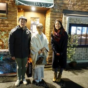 退院30日目、年末に研究スタッフと京都の超人気ピッツァ店へ!白地墨流線着物で