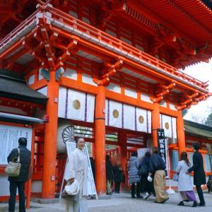 下鴨神社に初詣、雅な蹴鞠はじめ!塩沢お召しに漆染め名物笹蔓文の帯締めて