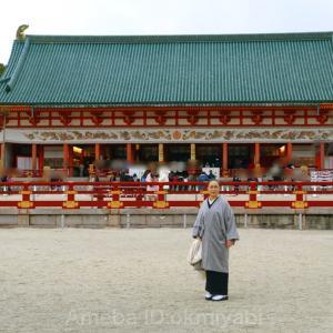 平安神宮に初詣とお礼詣り!初みたらし団子!濃紫十絣の紬の着物に江戸更紗帯