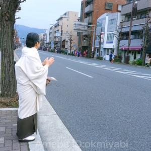 皇后盃全国女子駅伝を応援、寺町李青で韓国茶!築城則子の潔い小倉縞の帯締めて