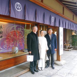 """海外からのお客様と和菓子「鶴屋吉信」で""""梅みやび""""、山本由紀の紫辻が花の帯締めて"""