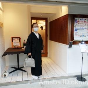 地元応援、京都で食べようキャンペーン!小千谷縮の疋田くずしの着物着て