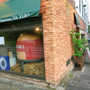 ダ・ユウキの京都一番のピザで、修士論文完成祝い!手もみ上布着物に宮古上布帯
