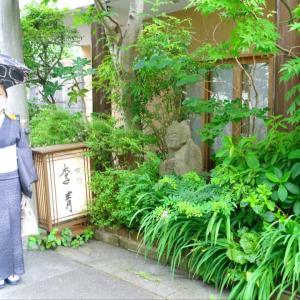 やっと出来上がった墨藍の新しい着物でお出かけ、出町柳・韓国喫茶・李青へ