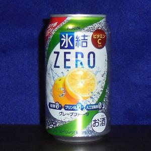 氷結ZEROとZERO-HI氷零と氷零・・え?氷零 +カロリミット