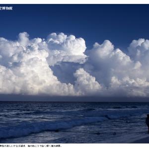 カリブ海の雄大積雲(2016/11/15の再掲)