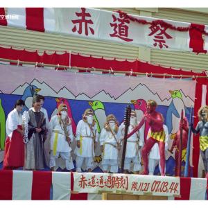 赤道の通過儀礼 (2017/2/22の再掲)