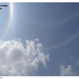那覇のウェーゲナー・アークⅠ(20/5/31再)
