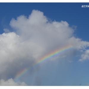 虹を呼ぶ雲