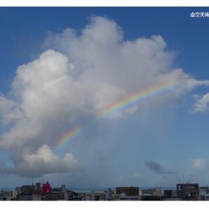 ひとひらの虹