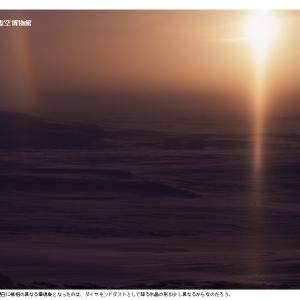 南極の暈現象Ⅱ(17/1/19再)