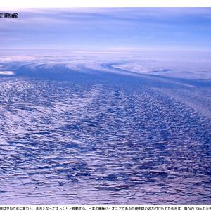 白瀬氷河 (2016/10/25の再掲)