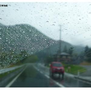フロントグラスの雨(17/5/19再)