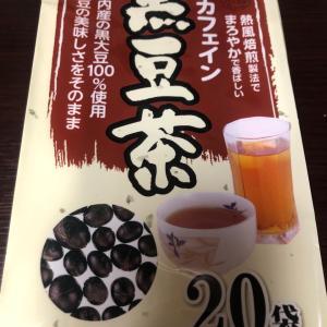 【冬は黒いものを食べると良い。】京都四条河原町とくこねえさんの漢方相談
