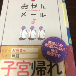 【笑うと免疫力が上がるのは知ってるけど】京都四条河原町とくこねえさんの漢方相談