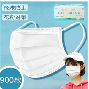 【楽天】マスクが一枚あたり9~10円!第二波の対策はお早めに!