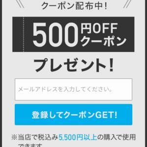 【楽天】TWINBIRD商品が本日限定特価!【7/30限定】