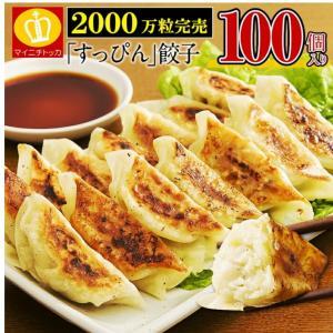 【楽天】肉も餃子もデザートも衝撃の半額!!【8/2 20:00~】