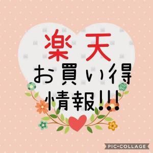 【即売り切れ】本日12:00~天然紅鮭が特価!!!【訳あり】