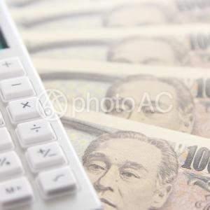 【まじで絶句】借金持ち★姉の2万円の使い道