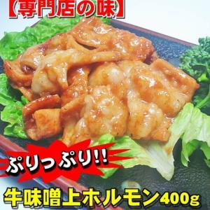 【早押し】10:00- 肉の日限定商品販売
