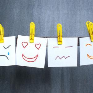 感情をコントロールするのではなく、感情に支配されていないか?