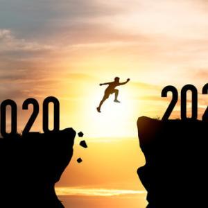 【2020年】今年1年を振り返ってみた(上半期)
