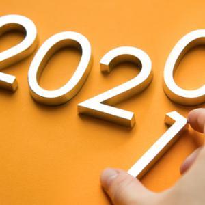 【2020年】今年1年を振り返ってみた(下半期)