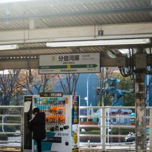 12月1日(日)野川を歩く4-4喜多見駅~二子玉川駅Vol.01