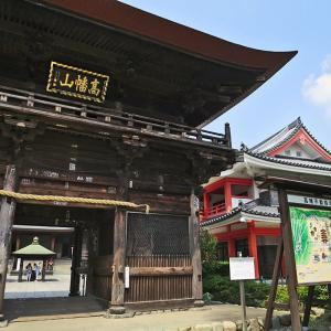 8月2日(金)生まれ変わり物語-ほどくぼ小僧(勝五郎)の前世 藤蔵の墓、を訪ねる