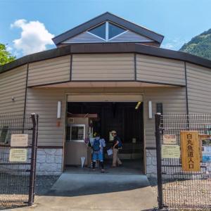 8月7日(水)白丸湖畔遊歩道と鳩ノ巣渓谷を歩く-02白丸ダム魚道を探索